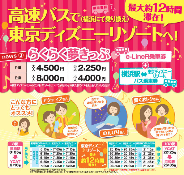 20140321_news3
