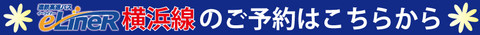 Raberu_yoyakuhakotira_5