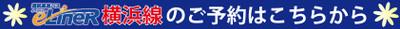 Raberu_yoyakuhakotira