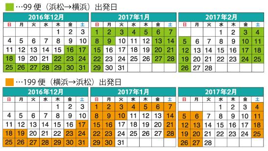 201612_99_199