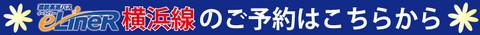 Raberu_yoyakuhakotira_2