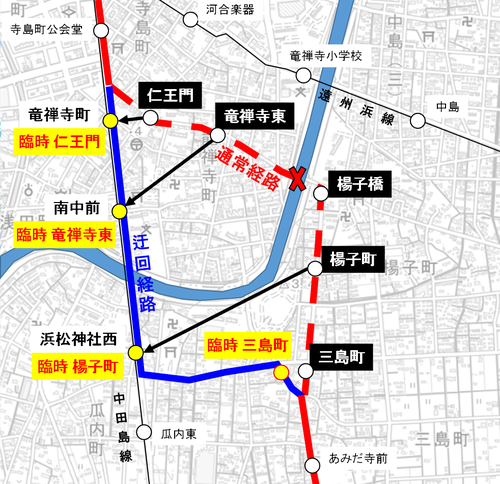 20201201_mishimayozu_ukai