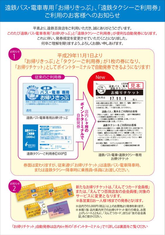 20171013_web_pdf01