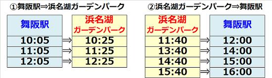 20210403_maisaka_5